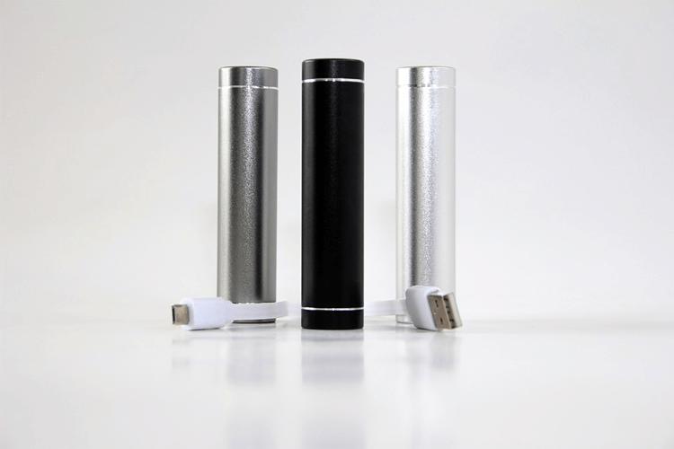 batterie-externe-10000mah-batterie-externe-fnac-batterie-externe-50000mah-batterie-externe-boulanger-batterie-externe-darty-batterie-externe-puissante-batterie-externe-anker-meilleur-batterie-externe-2018